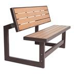 Wood Grain Plastic Convertible Bench