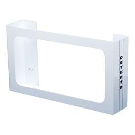 Wall-Mount Glove Box Holder - Powder Coat (3 Boxes)