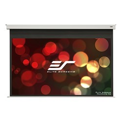 Evanesce B Series In-Ceiling Electric Projection Screen