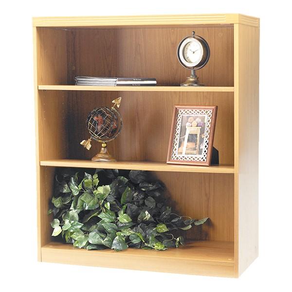 Aberdeen Series Bookcase – Three Shelves - Maple