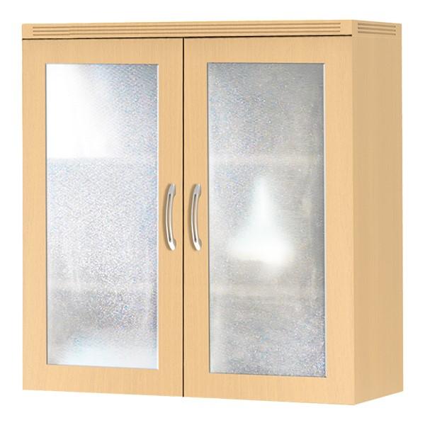 Aberdeen Series Glass Display Cabinet - Maple