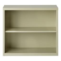 "Metal Bookcase (30"" H) - Putty"