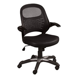 Mesh Back Office Chair W Flip Up Arms