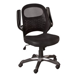 Mesh Back Office Chair W Flip Up Arms At School Outfitters