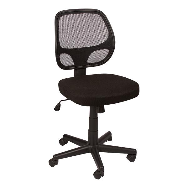 Mesh Back Task Chair w/ Tilt
