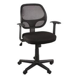 Mesh Back Task Chair w/ Tilt & Arms