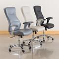 Hampton Series High-Back Hourglass Executive Chair