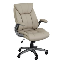 Executive Chair w/ Flip Up Arms - Champagne