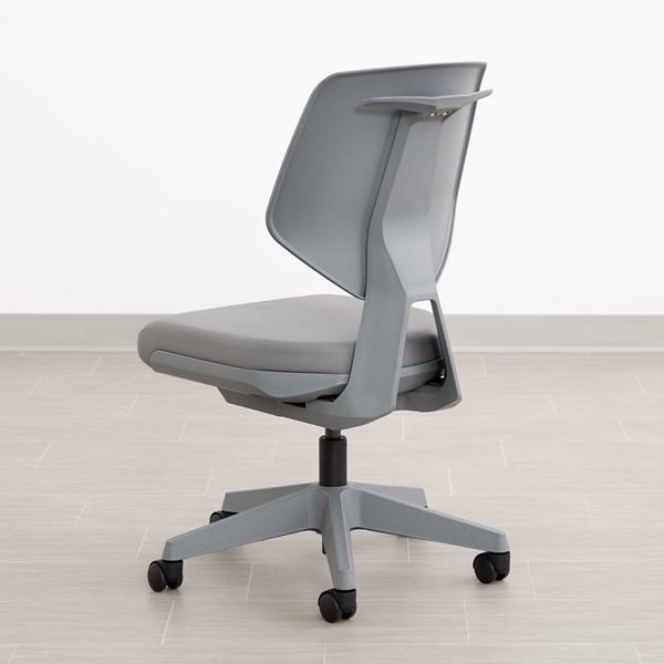 Bradley Office Chair