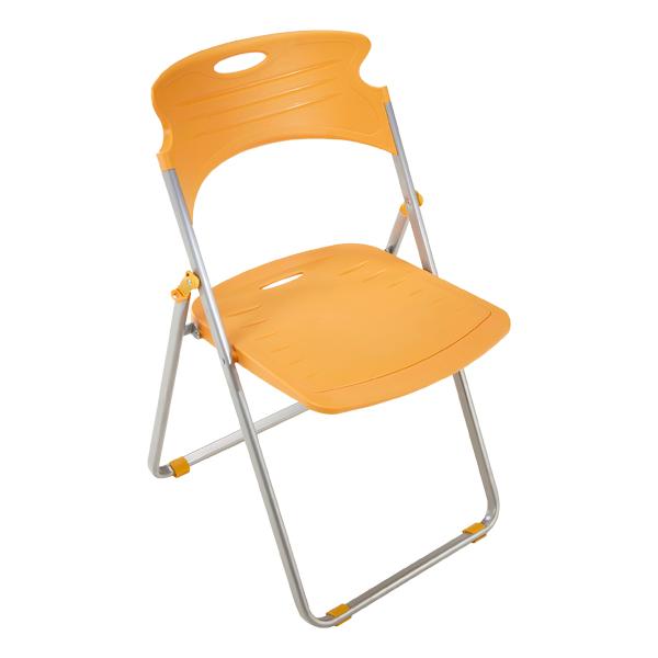 ... Heavy Duty Plastic Folding Chair   Butterscotch ...