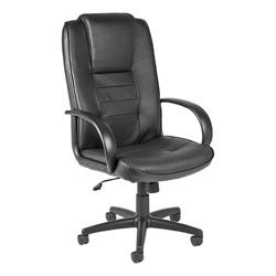 Wondrous High Back Leather Executive Chair Machost Co Dining Chair Design Ideas Machostcouk