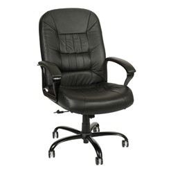 Extra-Large Executive Chair